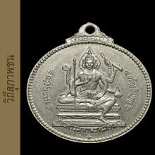 เหรียญจักรเพชร วัดดอนยานนาวา รุ่นแรก