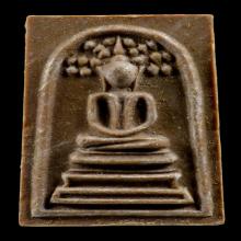 พระสมเด็จปรกโพธิ์ ( 5 ไตรมาส ) ปี 2518 หลวงปู่โต๊ะ