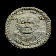 พระผงดวงเศรษฐี หลวงปู่หมุน วัดบ้านจาน ปี43 เนื้อนิยม โซนเทา