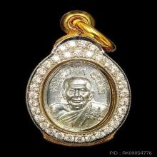 เหรียญเม็ดแตงหลวงปู่หมุน ฐิตสีโล รุ่นเสาร์๕บูชาครู เนื้อเงิน