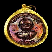 เหรียญเจริญพรล่าง หลวงพ่อคูณ ปี2536 สวย พร้อมทอง