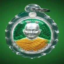 เหรียญโภคทรัพย์ใหญ่ หลวงพ่อจรัญ วัดอัมพวัน สิงห์บุรี ปี54