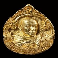 เหรียญหลวงพ่อสมชาย ฉลุโรตารี่ครึ่งองค์ ทองคำ ปี21