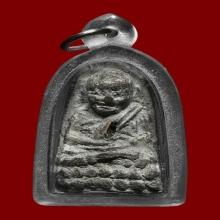 หลวงปู่ทวด เนื้อว่าน รุ่นแรก วัดเมืองยะลา พิมพ์เล็ก ปี 2505