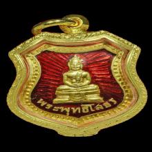 เหรียญอาร์ม หลวงพ่อโสธร ปี ๒๔๙๘ เนื้อเงินลงยารัศมี
