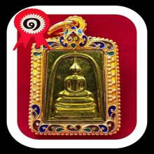แชมป์ที่ 1 เนื้อทองระฆัง(แจกทาน)