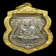 เหรียญหลวงพ่อทวด รุ่น ๓ กะไหล่เงิน บล๊อคหน้าผากสามเส้นครึ่ง