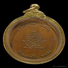 เหรียญห่วงเชื่อม บล็อค ภ ขีด ลป.ทิม ปี18 เลี่ยมทองลงยา
