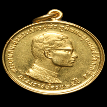 เหรียญรัชกาลที่ ๙ ครองราชย์ครบ ๒๕ ปี พ.ศ. ๒๕๑๔ เนื้อทองคำ