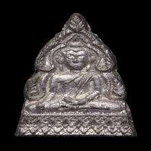 ชินราช หลวงพ่อโม วัดสามจีน ปี2460