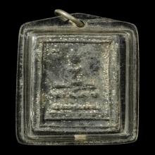 พระพุทธบาทปิลันทน์ วัดระฆังฯ พิมพ์ปรกโพธิ์เล็ก ไม่ลงกรุ