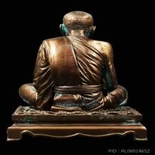 พระบูชารุ่นแรกหลวงปู่หมุน หน้าตัก 5 นิ้ว เนื้อโลหะผสม สวยมาก