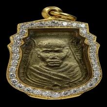 เหรียญหล่อหน้าเสือหลวงพ่อน้อย วัดธรรมศาลา รุ่นแรก สวยแชมป์
