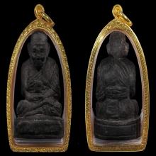 หลวงปู่ทวด เนื้อว่าน รุ่นลอยน้ำ พิมพ์ใหญ่ ปี 2502 (กรรมการ)