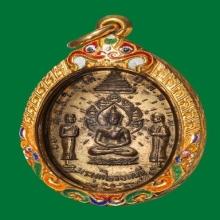 เหรียญพระพุทโธจอมมุนี