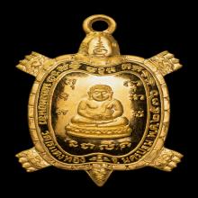 เหรียญพญาเต่าเรือน หลวงปู่หลิว รุ่นไตรมาส เนื้อทองคำ