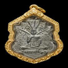 ครูบาเจ้าอภิชัย ขาวปี วัดพระพุทธบาทผาหนาม จ.ลำพูน 2495