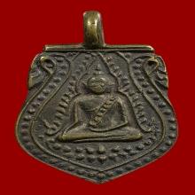 เหรียญหล่อพระพุทธชินราช วัดทองนพคุณ ปี 2463 สวยมาก