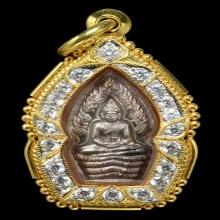 พระปรกใบมะขาม หลวงปู่หมุน เนื้อเงิน (บล็อกทองคำ) สวยมาก