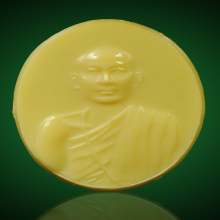 เหรียญหลวงพ่อโอภาสี รุ่นแรก 2495 เนื้อพลาสติก เหลืองงาช้าง