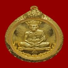 เหรียญหลวงพ่อคูณรุ่นเมตตาเต็มองค์เนื้อทองคำ