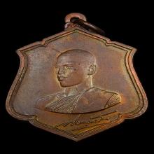 เหรียญทรงผนวช ร.10 เนื้อทองแดง บล็อคทองคำ ปี21 สภาพสวยแชมป์