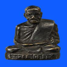 รูปหล่อโบราณหลวงพ่อสงฆ์ วัดเจ้าฟ้าศาลาลอย ปี2510