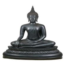 พระบูชา พระสมเด็จพระเจ้าตากสินมหาราชค่ายอดิศร สระบุรี ปี2514