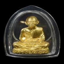 ชุดทองคำ..ปั้มเทพประทานพร หลวงพ่อคูณ ปี2536
