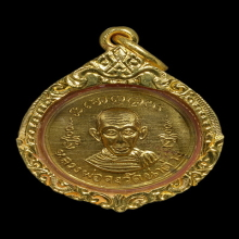 เหรียญกระดุม หลวงพ่อจง ปี 2500