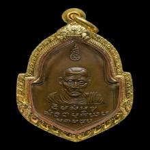 เหรียญ 7 รอบ หลวงพ่อจง ปี 2499