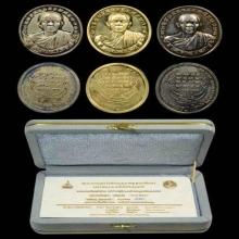 เหรียญหลวงพ่อคูณ ปริสุทโธ รุ่นทวีคูณ(ชุดทองคำ) ปี2537