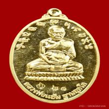 เหรียญอายุวัฒนะ99ปีหลวงพ่อแย้มเนื้อทองคำ