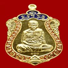 เหรียญอายุยืน101ปีหลวงพ่อแย้มเนื้อทองคำ