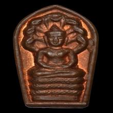 หลวงปู่โต๊ะ ปรกใบมะขามหลังยันต์ตรี เนื้อทองแดง