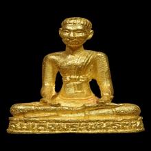 รูปหล่อทองคำ สมเด็จพระพนรัตน์ วัดป่าแก้ว ปี 2532