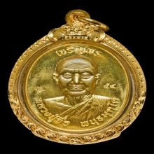 เหรียญทองคำ ปู่จื่อ รุ่นเจริญพร