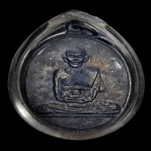 เหรียญหลังเรียบ รุ่น 3 ปี 2519 เนื้อเงิน หลวงปู่ศรี (สีห์)
