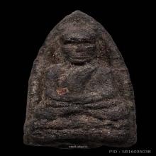 หลวงปู่ทวด อาจารย์นอง วัดทรายขาว เนื้อว่าน ปี2514