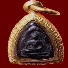 พระพิจิตรผงดำ สมเด็๋จพระสังฆราชแพ วัดสุทัศน์ ปี 2458 - 2460