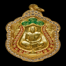 เหรียญเสมาทองคำ หลวงตาบุญหนา รุ่น7รอบ NO..9.