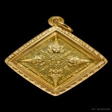 เหรียญรัศมีพรหมรุ่นแรก อาจารย์ติ๋ว เนื่้อทองคำ