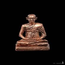 รูปหล่อสมเด็จโต 214 ปีเกิด หลวงปู่หมุนร่วมพิธีพุทธาภิเษก