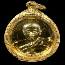 เหรียญทองคำ พระมหาสุรศักดิ์ รุ่นฟาต้าไฉ