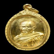 เหรียญทองคำ หลวงพ่อไพบูลย์ No..2