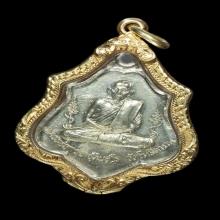 เหรียญหนุมานหลวงพ่อกวย ปี2521 วัดโฆสิตารม