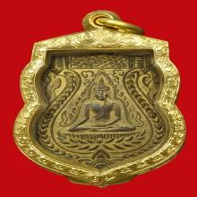 เหรียญพระพุทธชินราช หลวงปู่บุญ