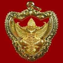พญาครุฑ ทองคำ พิมพ์ใหญ่ รุ่นเปิดขุมทรัพย์ หลวงพ่อวราห์
