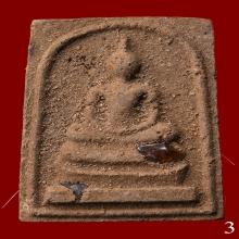 หลวงปู่หมุน พระสมเด็จโนนผึ้ง ปี2540(พิมพ์ใหญ่พิเศษ)กล่องเดิม
