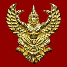 พญาครุฑ ทองคำ พิมพ์ใหญ่ รุ่นล้างอาถรรพ์2 หลวงพ่อวราห์